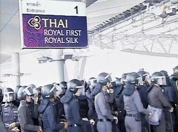 airport-police[1].jpg